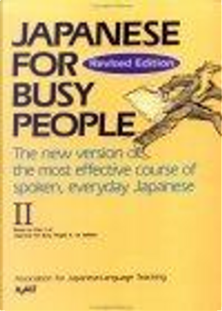 Japanese for Busy People II by Association For Japanese-Language, Kodansha