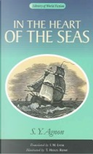 In the Heart of the Seas by Shmuel Yosef Agnon