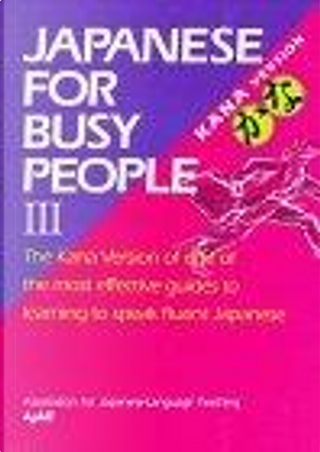 Japanese for Busy People III by Association For Japanese-Language