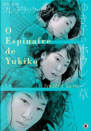 O Espinafre de Yukiko by Frédéric Boilet