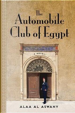 Automobile Club Of Egypt by Alaa Al Aswany