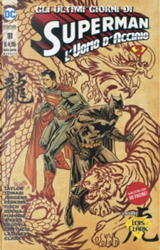 Superman l'Uomo d'Acciaio n. 31 by Dan Jurgens, Peter J. Tomasi, Tom Taylor