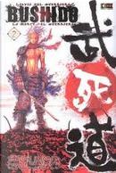 Bushido vol. 2 by Ken Asamatsu, Shinichi Hiromoto