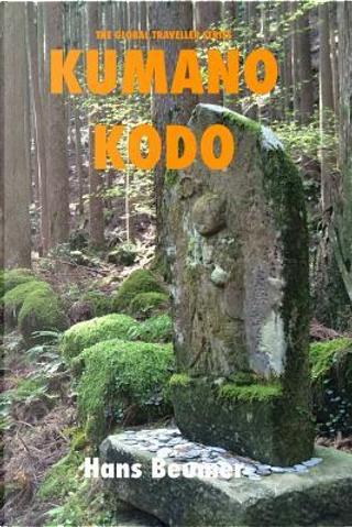 Kumano Kodo - USTrade Color by Hans Beumer