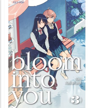 Bloom into you vol. 3 by Nio Nakatani