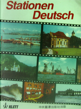 Stationen Deutsch by Heinz Griesbach