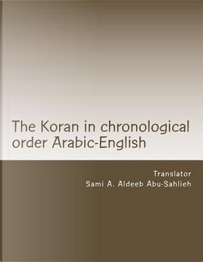 The Koran by Sami A. Aldeeb Abu-Sahlieh