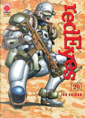 Red Eyes vol. 20 by Jun Shindo