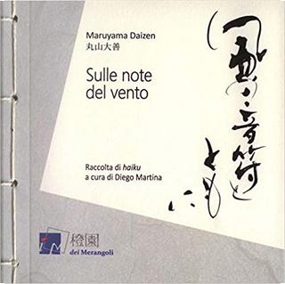 Sulle note del vento by Maruyama Daizen