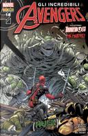 Incredibili Avengers #46 by G. Willow Wilson, Gerry Duggan, Jim Zub, Sam Humphries