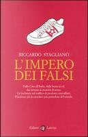 L' impero dei falsi by Riccardo Staglianò
