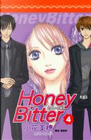 Honey Bitter苦澀的甜蜜(04) by 小花美穗