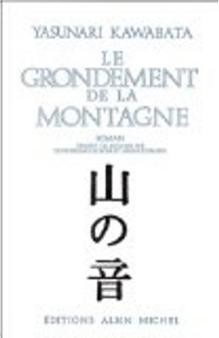 Le Grondement de la montagne by Yasunari Kawabata
