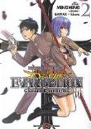 Neon Genesis Evangelion - Gakuen Datenroku, Tome 2 by GAINAX, Khara, Mingming