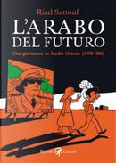 L'arabo del futuro vol. 1 by Riad Sattouf