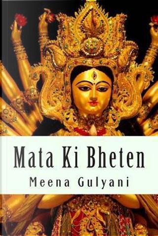 Mata Ki Bheten by Meena Gulyani