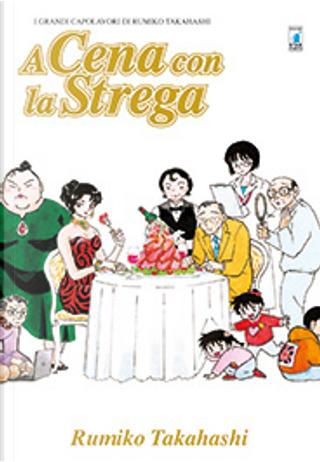 A cena con la strega by 高橋 留美子