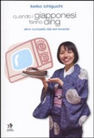 Quando i giapponesi fanno ding by Keiko Ichiguchi