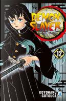 Demon Slayer vol. 12 by Koyoharu Gotouge