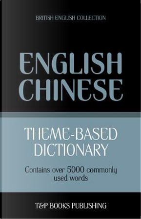 Theme-based dictionary British English-Chinese - 5000 words by Andrey Taranov