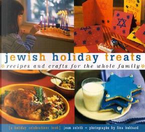Jewish Holiday Treats by Joan Zoloth