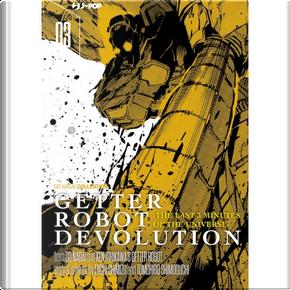 Getter Robot Devolution. The Last 3 Minutes of the Universe vol. 3 by Gō Nagai, Ken Ishikawa