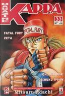 Kappa Magazine n. 33 by Katsuhiro Otomo, Ken Ishikawa, Kosuke Fujishima, Monkey Punch, Tai Okada