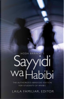 Hoda Barakat's Sayyidi Wa Habibi by Hoda Barakat
