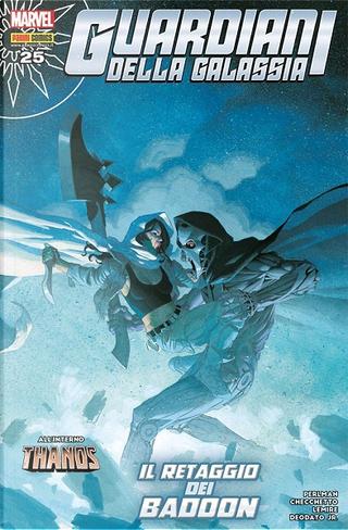 Guardiani della Galassia #57 by Jeff Lemire, Nicole Perlman