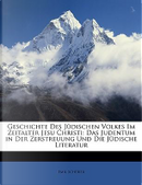 Geschichte Des Jdischen Volkes Im Zeitalter Jesu Christi by Emil Schrer