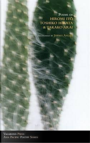 Poems of Hiromi Ito, Toshiko Hirata & Takako Arai by Ito Hiromi Toshiko Hirata