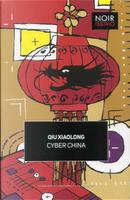Cyber China by Qiu Xiaolong
