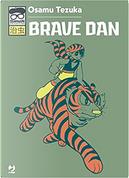 Brave Dan by Tezuka Osamu