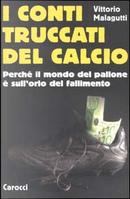 I conti truccati del calcio by Vittorio Malagutti