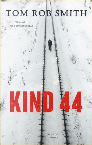 Kind 44 by Tom Rob Smith