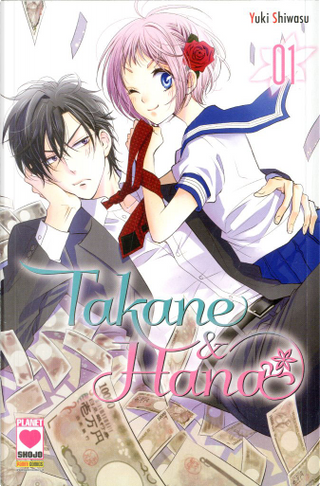 Takane & Hana vol. 1 by Yuki Shiwasu