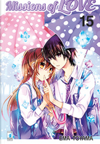 Missions of Love vol. 15 by Ema Toyama