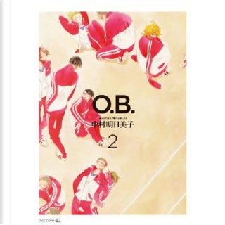 O.B.2 by 中村 明日美子