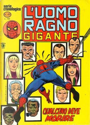 L'Uomo Ragno Gigante n. 49 by Gerry Conway