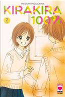 Kira Kira 100% vol. 2 by Megumi Mizusawa