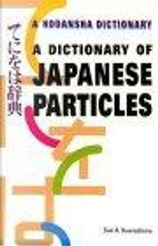 A Dictionary of Japanese Particles by Sue A. Kawashima