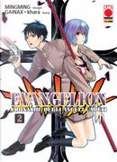 Evangelion - Cronache degli angeli caduti vol. 02 by MingMing