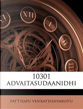 10301 Advaitasudaanidhi by Pat't'isapu Ven'kat'eishvarud'u
