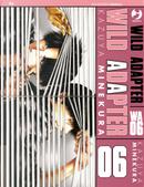 Wild Adapter vol. 6 by Kazuya Minekura