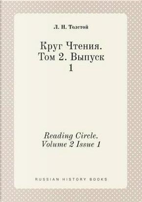 Reading Circle. Volume 2 Issue 1 by L N Tolstoj
