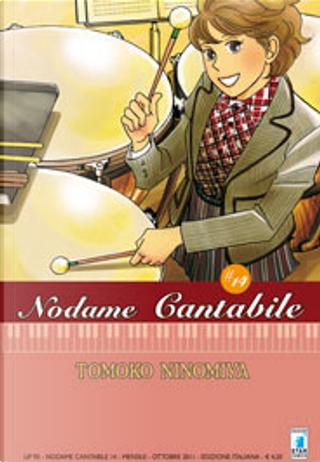 Nodame Cantabile vol. 14 by Tomoko Ninomiya