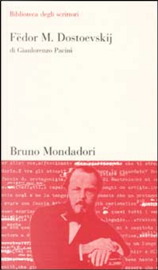 Fëdor M. Dostoevskij by Gianlorenzo Pacini