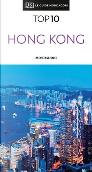 Hong Kong by Aa.vv.