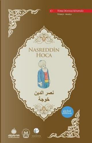 Nasreddın Hodscha by Nasreddin Hoca