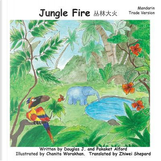 Jungle Fire by Douglas J. Alford